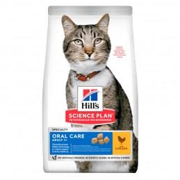 Croquettes Hill's Adult Oral Care Poulet 1.5 kg HILL'S 052742752204 Croquettes Hill's